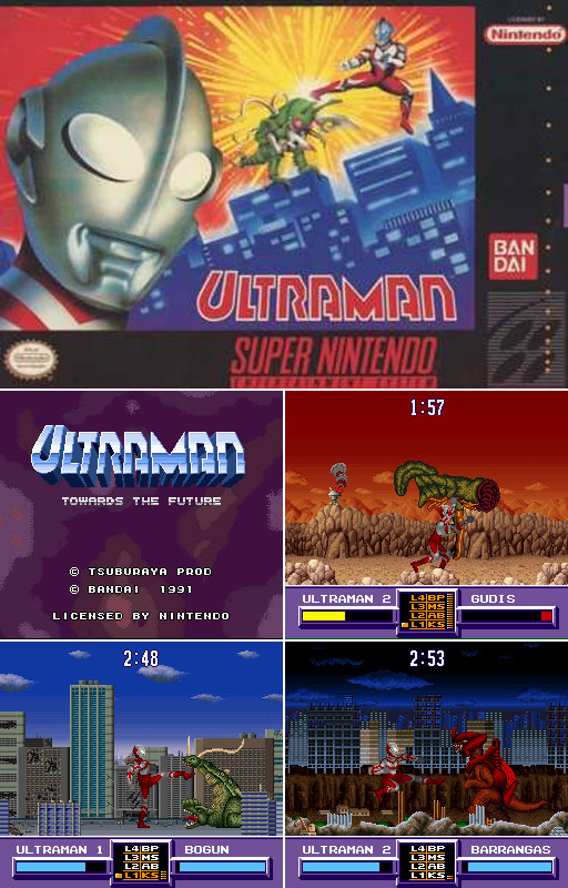 020-Ultraman