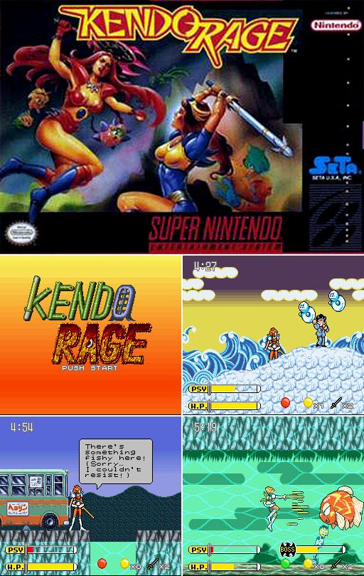 059-KendoRage