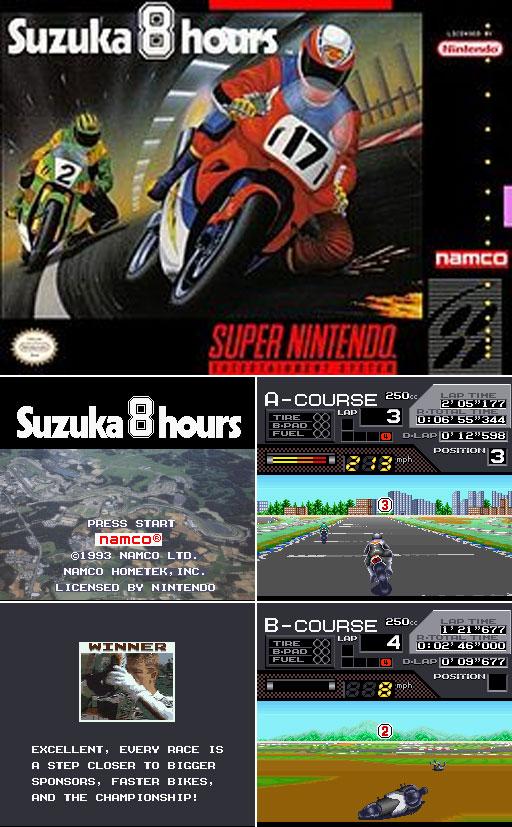 248-Suzuka8