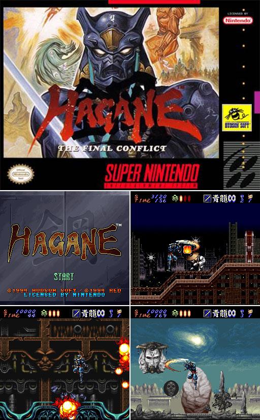 455-Hagane