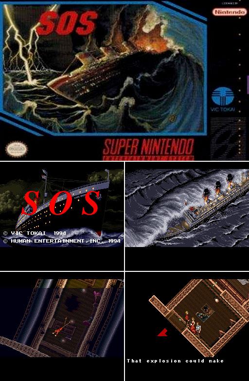 538-SOS